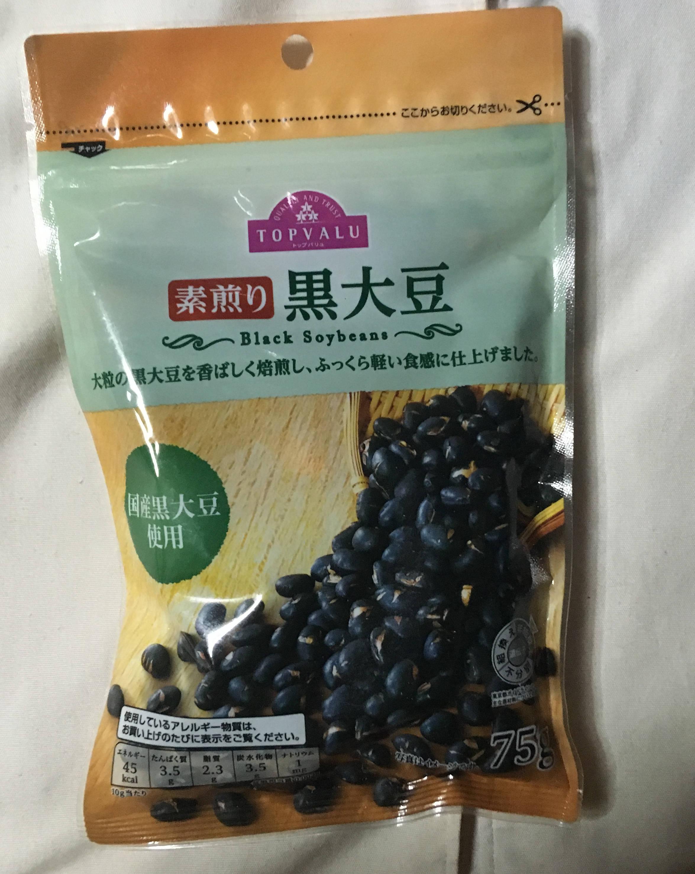 素煎り黒大豆 TOPVALUパッケージ表面