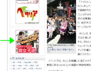 日本の3大文明 漫画 アニメ ゲーム