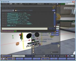 ゲームをUstream中継というか放送方法 SecondLife