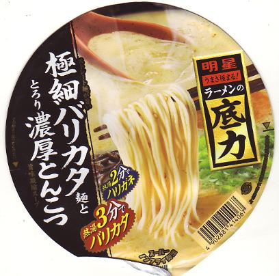 インスタントカップ麺 明星 極細バリカタ麺ととろり濃厚とんこつ