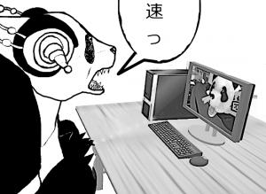 Windows7PCとパンダ