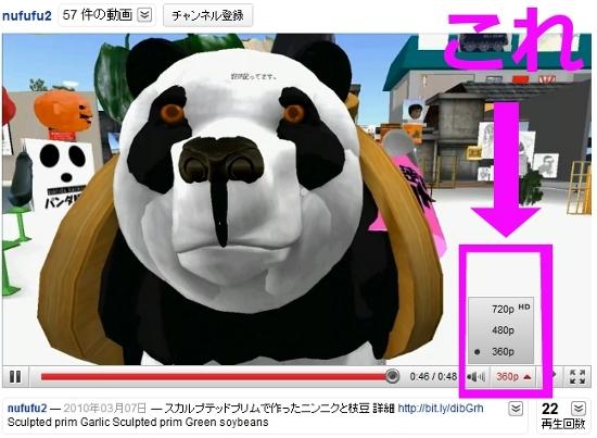 Youtube動画サイズの変更方法-URL記載の方法