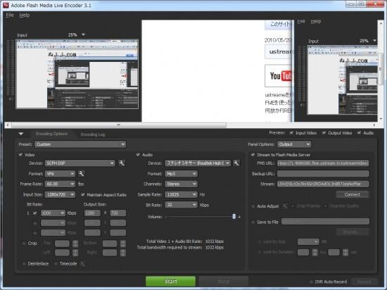 ustream HD放送でFMEの設定