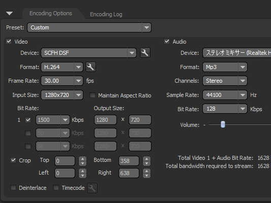 ustream高画質配信FME設定方法