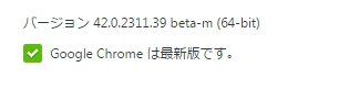 beta-m (64-bit)