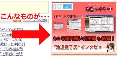 三京証券オクトFX-OKTFX