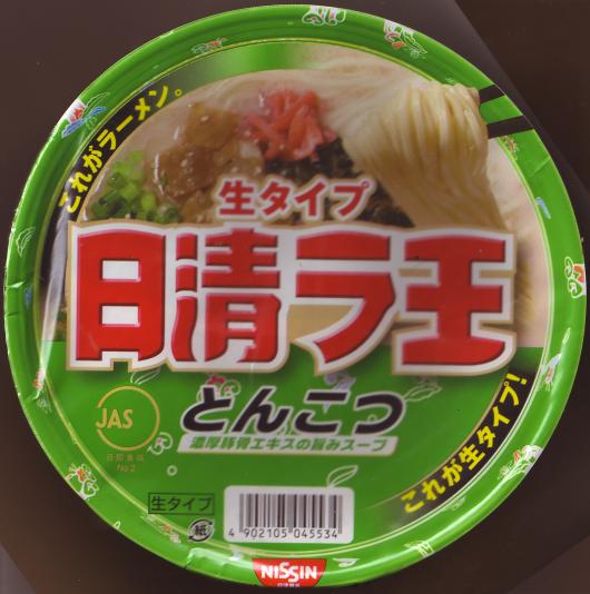 インスタントカップ麺ラ王とんこつ生タイプカップラーメン日清