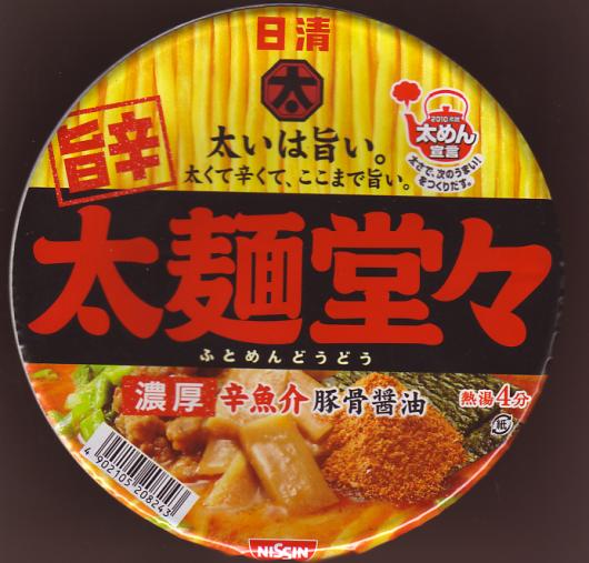 インスタントカップ麺 日清 旨辛 太麺堂々 濃厚辛魚介豚骨醤油パッケージ