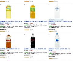 Amazon.co.jp お徳用ボックス - 食品&飲料- 食品&飲料.png