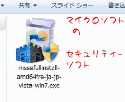 MicrosoftSecuritySoft