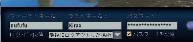 セカンドライフログイン位置設定 ver1.23