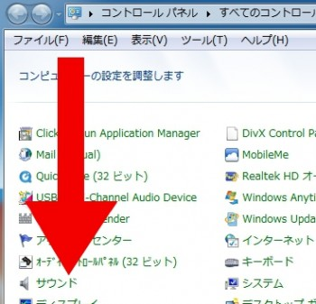 Windows7 64bit usbheadset mixer LIVE サウンド項目の設定