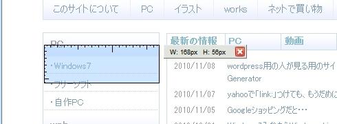 物差しアドオンダウンロード 0003