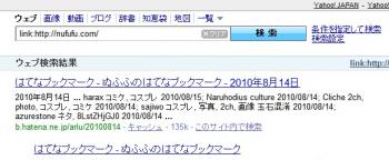 link:http: yahoo検索