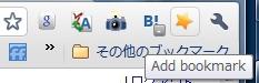 Googlechrome用のgoogleブックマークマークプラグイン