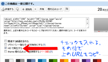 youtubeのURLをフルHD-1080pで