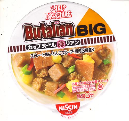 CUP NOODLE Butalian ストレートとんこつスープ豚肉3種盛り