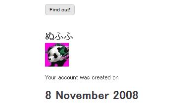 ttwitterの登録年月日