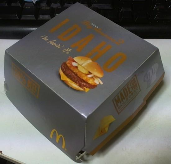 マクドナルド idahoburger