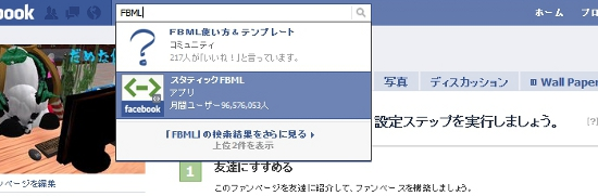 facebook-fbml-1