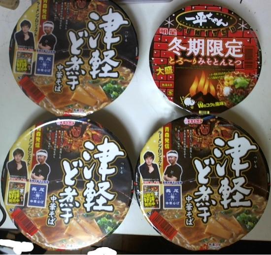 津軽ど煮干 中華そば カップラーメン