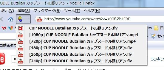 youtubeとかニコニコ動画を簡単にダウンロードするソフト