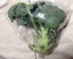ブロッコリー の食べ方|野菜