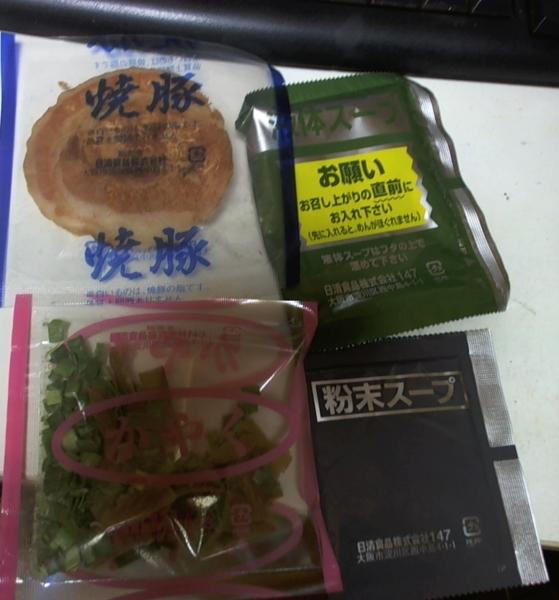 行列の出来る店のラーメン和歌山特濃トロトンコツの具材とスープの写真