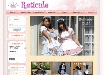 ロリータ服、メイド服のレティキュール メイド服、ロリータ服、スーパードルフィー用ドレスのオーダー、通販ショップ
