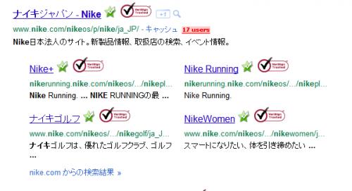 ナイキ 検索結果