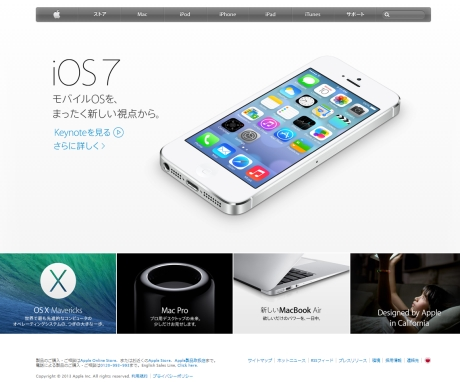 http://www.apple.com/jp/