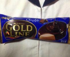 明治 GOLD LINE チョコレート アイスクリーム