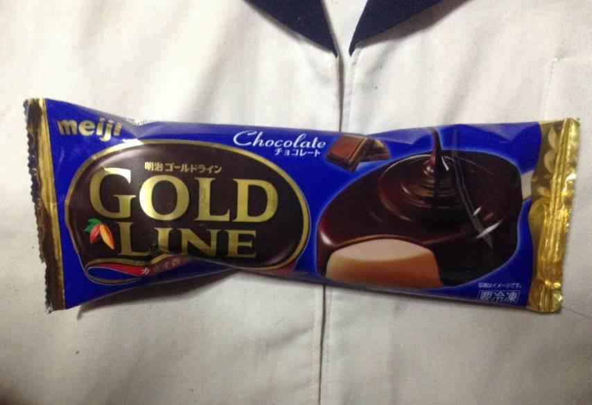 meiji GOLD LINE(明治 ゴールド ライン)パッケージ