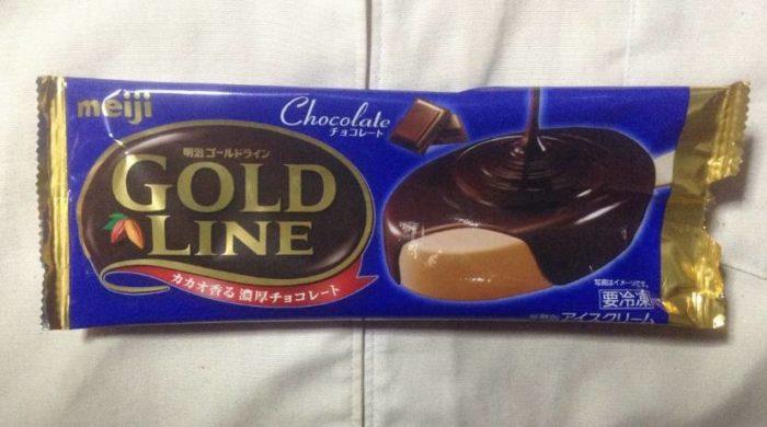 meiji GOLD LINE(明治 ゴールド ライン)パッケージの袋