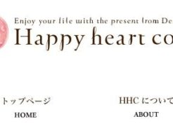 happy-heart-company.com