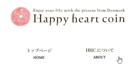 happy-heart-company.com