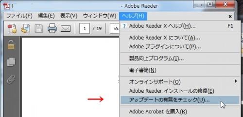 adobe pdf update