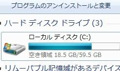 cdrive-SSD