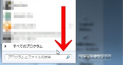 PC内でグラボの確認の仕方