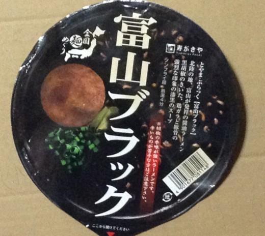 富山ブラック(カップラーメン)