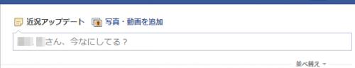 Facebook imananisiteru