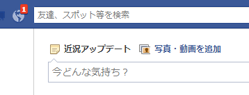 facebook itukara