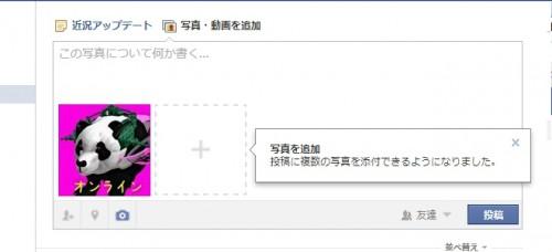 facebookdragdrop (1)