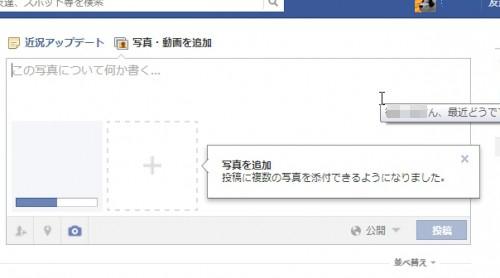 facebookdragdrop-3-500x278
