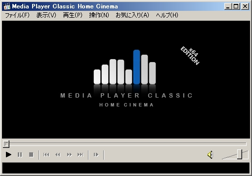 media playerclassic