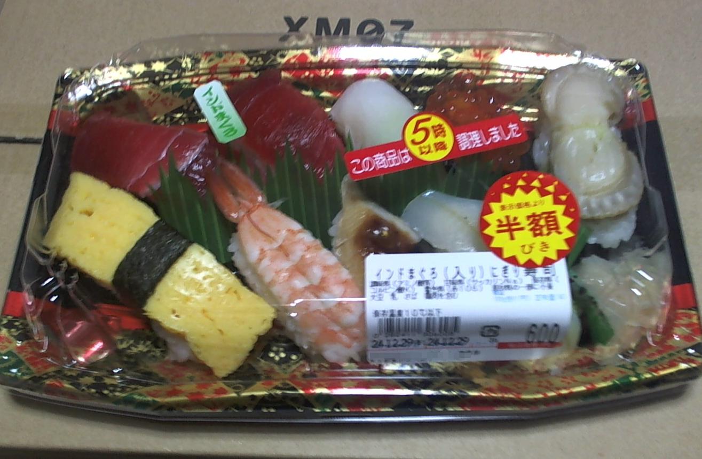 日本というと寿司:和食 |食品 | ぬふふ.com