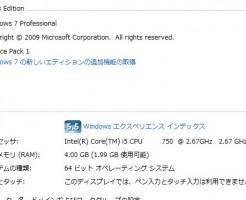 Windows7 64BITOS memorytrouble