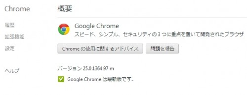 Google Chrome -2 (2)