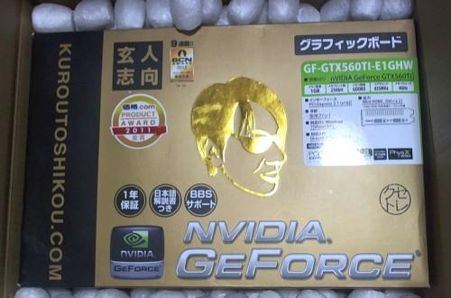 gtx560ti (1)
