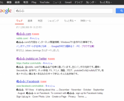 ぬふふ   Google 検索 googleChrome